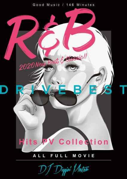 最新 懐メロ R&B ドライブ ジャスティンビーバー カミラカベロR&B Drive Best / DJ Diggin' Master