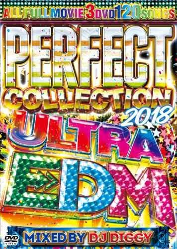 EDM・2018年・パーティー・フルムービー・カルヴィンハリス・アヴィーチーPerfect Collection 2018 Ultra EDM / DJ Diggy
