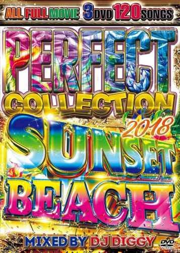 フルPV・カルヴィンハリス・ウィズカリファ・アヴィーチーPerfect Collection 2018 Sunset Beach / DJ Diggy