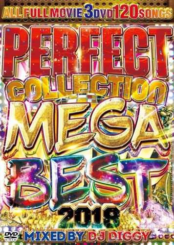 2018 ベスト フルPV カルヴィンハリス アリアナグランデPerfect Collection Mega Best 2018 / DJ Diggy