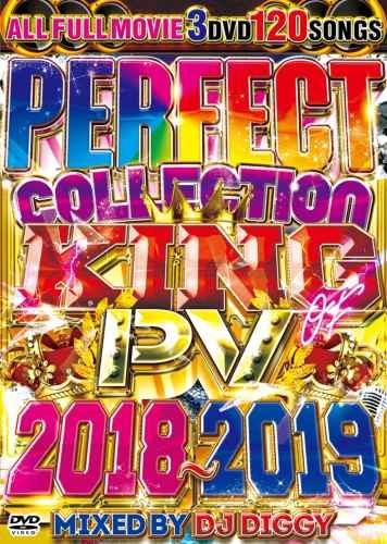 フルPV フルムービー 2018 2019 ベスト カルヴィンハリス ニッキーミナージュPerfect Collection King Of PV 2018~2019 / DJ Diggy