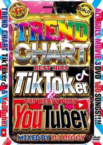 Tik Tok TikTok ティックトック Youtube ピットブル ダディーヤンキーTrend Chart Tik Toker & YouTuber / DJ Diggy