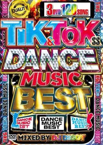 ダンス Tiktok 話題曲 エドシーラン マルーン5Tik & Tokss Dance Music Best / DJ Diggy