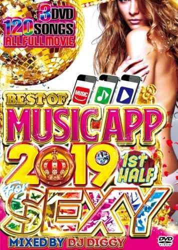 2019 上半期 ベスト 人気 カーディB クリスブラウンBest Of Music App 2019 1st Half for Sexy / DJ Diggy