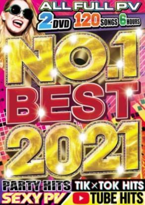 やりらふぃーも収録! 2021 ベスト PV アゲアゲ ヒット曲No.1 Best 2021 / V.A