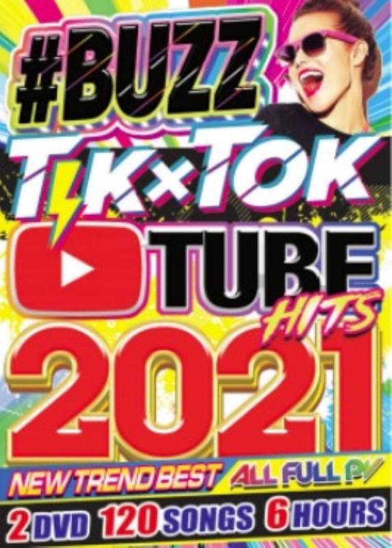 SNS 人気曲 バズ曲 2021 2枚組#Buzz Hits 2021 / V.A