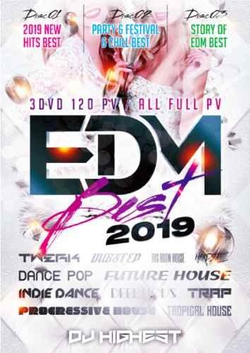 DJ Highest EDM 2019 ベスト MV フェス Fes David Guetta デヴィットゲッタ Krewella クルーウェラEDM Best 2019 / DJ Highest