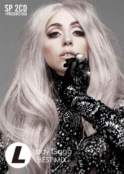レディーガガ ベスト DJミックスLady Gaga Best Mix -2CD-R- (特典DVD-R付) / V.A
