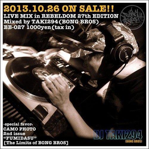 ヒップホップLive Mix in Rebeldom / DJ Taki294