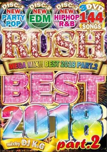 PV・テイラースウィフト・ケンドリックラマー・エドシーランRush 16 Best 2018 Part.2 / DJ K.G.