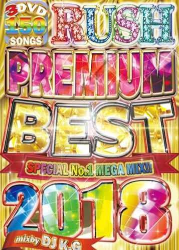 2018 PV ニッキーミナージュ アリアナグランデRush 17 Premium Best 2018 / DJ K.G