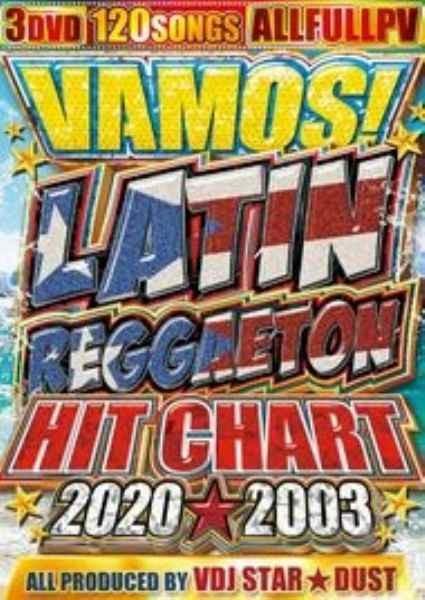 ラテン レゲトン 人気曲 洋楽 PV 2000年代 ダディーヤンキー メジャーレイザーVamos! Latin Reggaeton Hit Chart 2020☆2003 / VDJ Star☆Dust