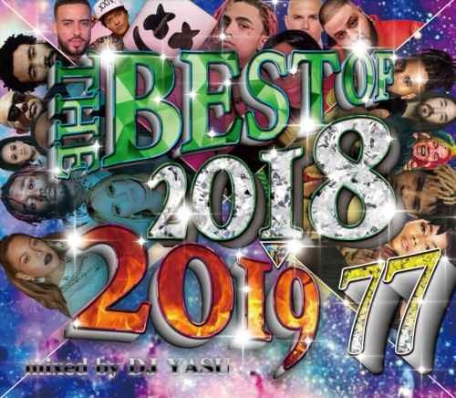 2018 2019 ベスト ドレイク カーディBThe Best Of 2018-2019 77Mix / DJ Yasu
