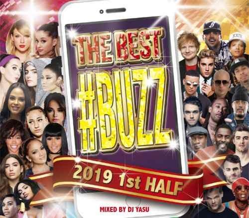DJ Yasu ヤス 2019 上半期 ベスト エドシーラン ジャスティンビーバーThe Best #Buzz 2019 1st Half / DJ Yasu