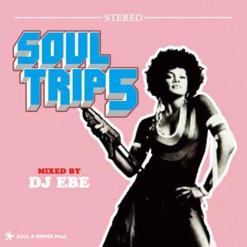 ディスコ Disco Boogie クラシック DJ Ebe シルビア ストリップリンSoul Trip 5 / DJ Ebe