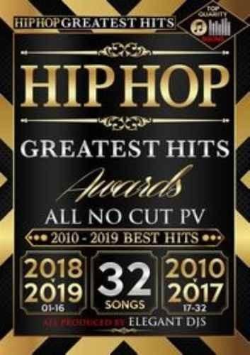 ヒップホップ フルPV キッドインク ウィズカリファHip Hop Greatest Hits Awards All No Cut PV / Elegant Djs