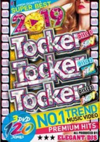 2019 Tiktok ティックトック チャーリープース ブルーノマーズ2019 Tocker Tocker Tocker / Elegant DJS