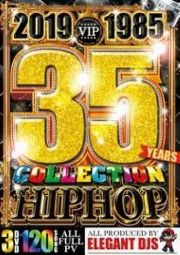 歴代 名曲 ヒップホップ ニッキーミナージュ コモン2019-1985 35 Years Collection HIPHOP / Elegant DJs