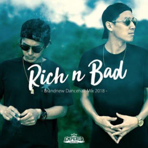 Dancehallファンにはたまらない1枚!【洋楽CD・MixCD】Rich & Bad / Emperor【M便 1/12】