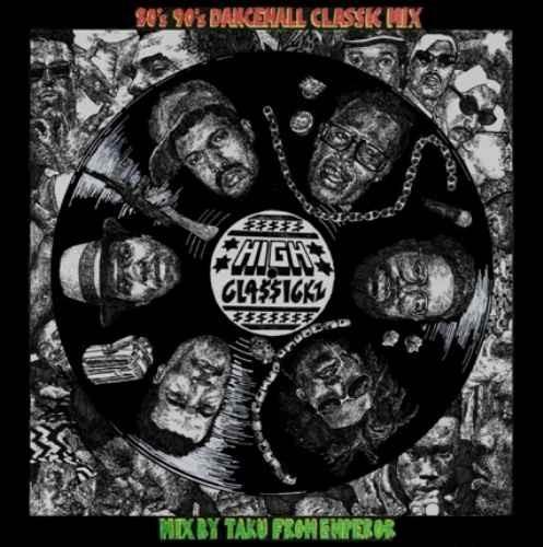 Emperor ダンスホール クラシックス レゲエ 80年代 90年代High Classickz -80's 90's Dancehall Classic Mix- / Emperor