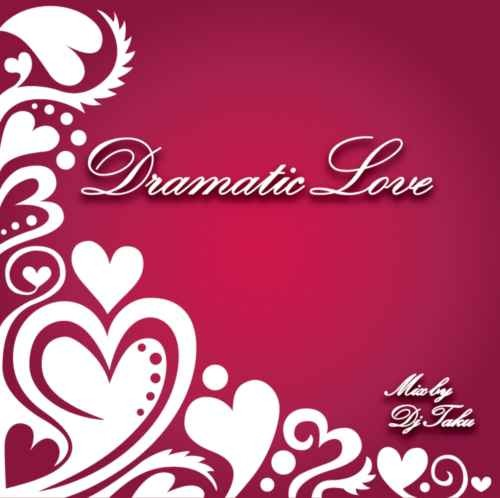 90~2000年代にヒットしたR&B中心!【洋楽CD・MixCD】Dramatic Love / DJ Taku From Emperor【M便 1/12】