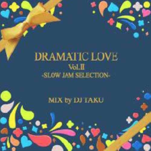 スロウジャム スウィート ほろ苦Dramatic Love Vol.2 / DJ Taku From Emperor