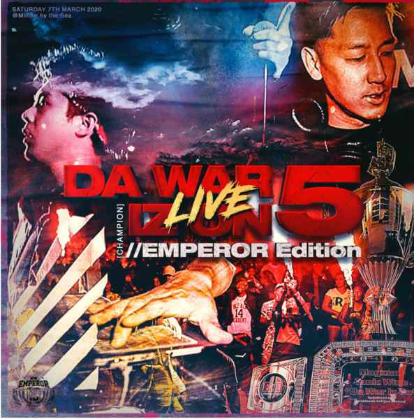レゲエ エンペラー 海外クラッシュDa War Iz On 5 Emperor Edition / Emperor Sound