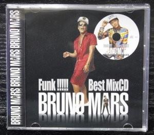 ファンキーな魅力が完全網羅された最強ベスト!【洋楽CD・MixCD】Bruno Mars Funk Best MixCD -CD-R- / Various Artists【M便 1/12】