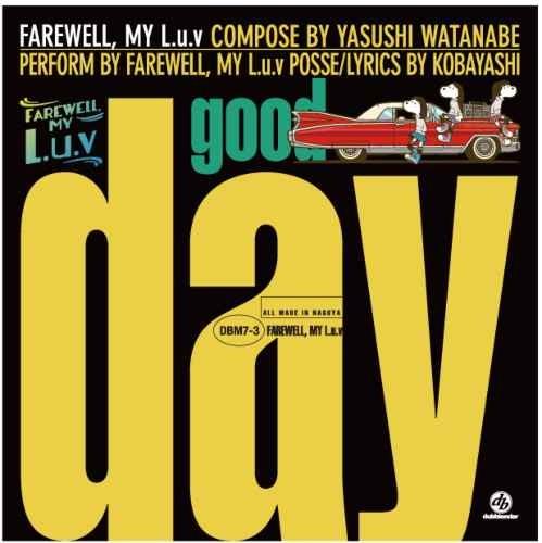 レコードGood Day / Farewell, My L.u.v