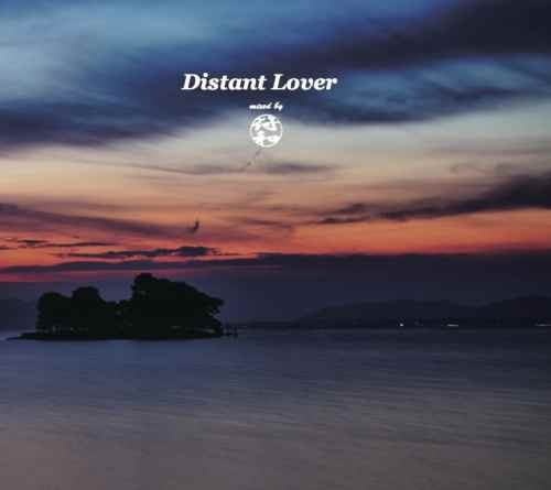 符和 アーバン ハウス HOUSE インスト 大人Distant Lover / 符和