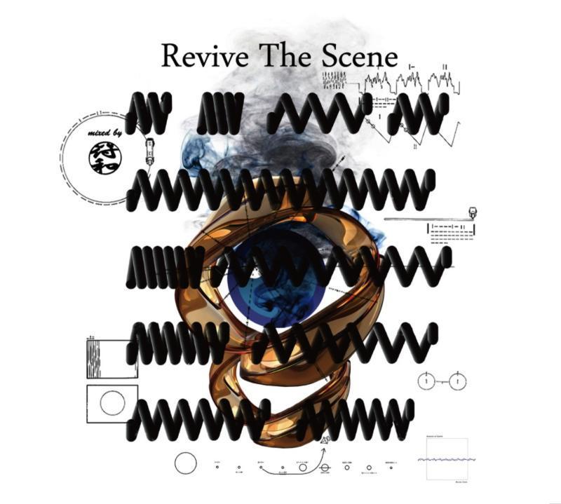 ヒップホップ フワ アーバン Revive The Scene / 符和