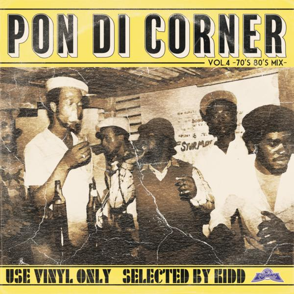 ダンスのEarly TimeでよくPlayする名曲達。 洋楽CD MixCD Pon Di Corner Vol.4 / Kidd from Fujiyama 【M便 1/12】