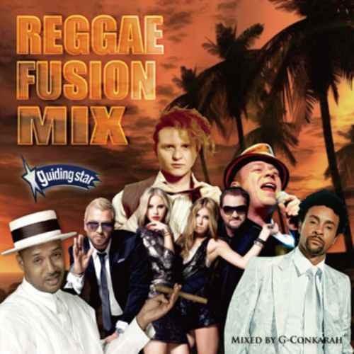 レゲエ 90年代 2000年代 初期 フュージョンReggae Fusion Mix / G-Conkarah of Guiding Star