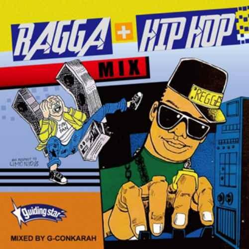 レゲエ ヒップホップ ダンスホールRagga + HIPHOP Mix / G-Conkarah of Guiding Star