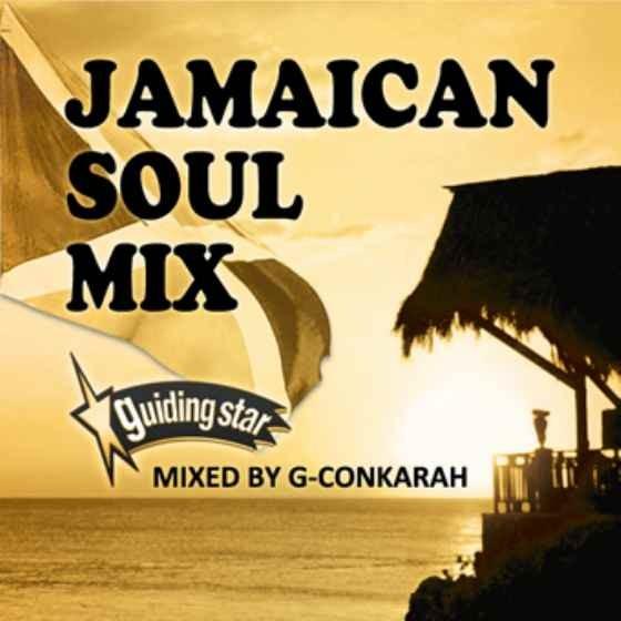 レゲエ 70年代 80年代 ソウル カバー ジャマイカンJamaican Soul Mix / G-Conkarah of Guiding Star
