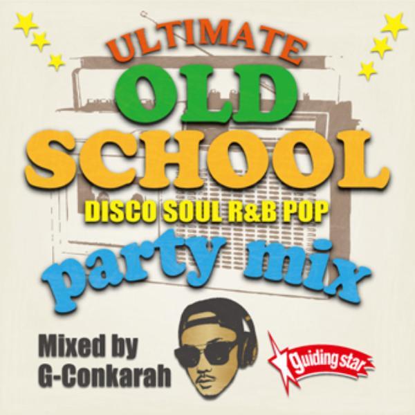 70年代 80年代 ソウル ディスコ クラシックス パーティーUltimate Old School Party Mix / G-Conkarah Of Guiding Star
