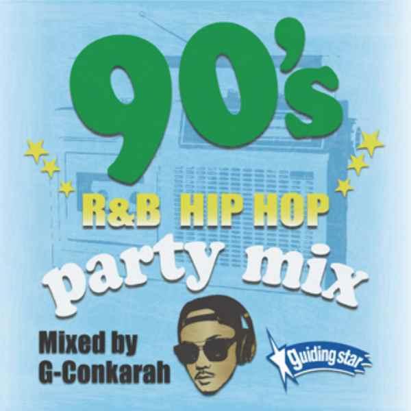 90年代 ヒップホップ R&B パーティー CD-R仕様90's R&B HIPHOP Party Mix / G-Conkarah