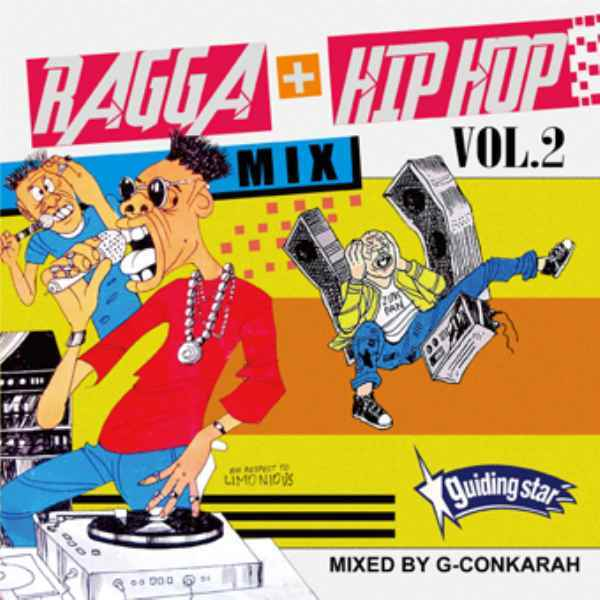 80'sから90'sのRagga Hiphopをミックスアップ! 洋楽CD MixCD Ragga+Hip Hop Mix Vol.2 -CD-R- / G-Conkarah Of Guiding Star【M便 1/12】