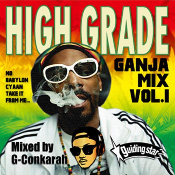 レゲエ ガンジャソング ミックスHigh Grade Ganja Mix Vol.1 / G-Conkarah Of Guiding Star