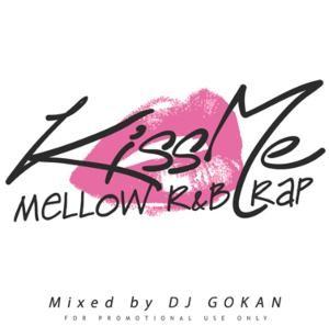 大人のワンランク上の雰囲気を演出♪【洋楽 MixCD・MIX CD】Kiss Me -Mellow R&B Rap- Vol.1 / DJ Gokan【M便 2/12】