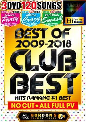 クラブ ミュージック テイラースウィフト アリアナグランデ フィフスハーモニーBest Of Club Best 2009-2018 / Gordon S