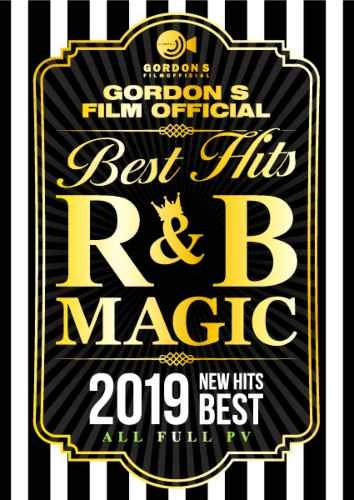 洋楽DVD 2019 R&B MV 美メロ クリスブラウン アリアナグランデR&B Magic -2019-Best Hits- / Gordon S Film
