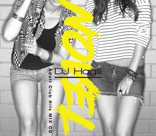 ヒップホップ・R&B・ジャスティンビーバー・フィフスハーモニーNovel Vol.1 / DJ Hagiii