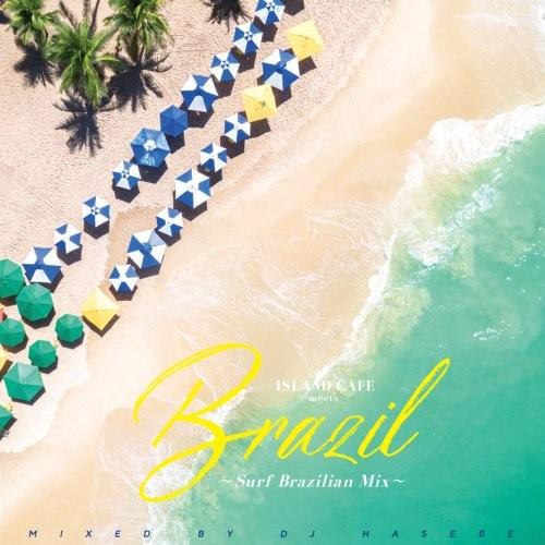 心地よいボサノヴァ・アレンジされたカヴァー27曲!【洋楽CD・MixCD】Island Cafe meets Brazil -Surf Brazilian Mix- / DJ Hasebe【M便 1/12】