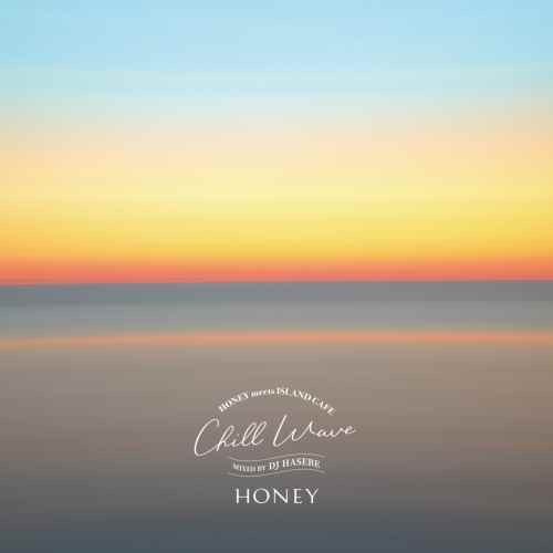 Chill Waveスタイルカバーで心地よくミックス。【洋楽CD・MixCD】Honey meets Island Cafe -Chill Wave- / DJ Hasebe【M便 1/12】