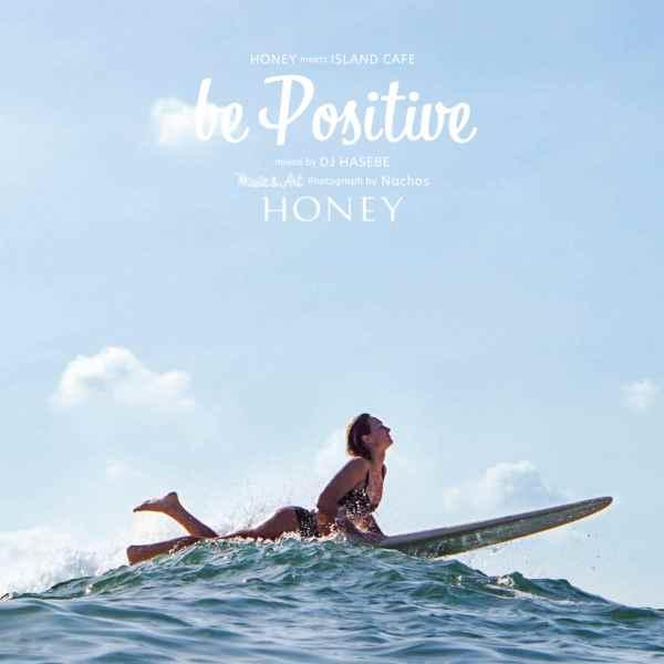 カフェ 音楽 リラックス お洒落 DJハセベHoney meets Island Cafe -be Positive- / DJ Hasebe
