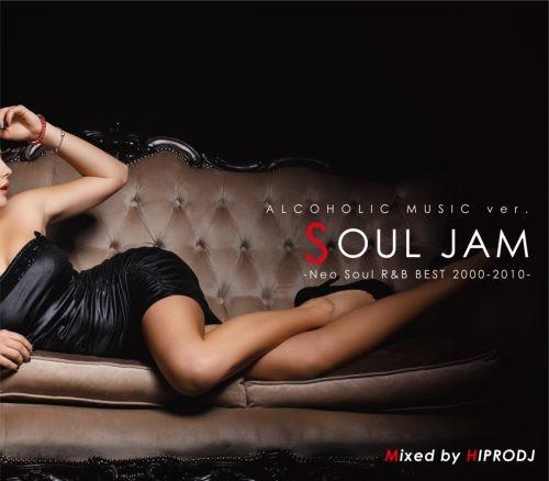 おしゃれ最高級ミックス!【洋楽CD・MixCD】Alcoholic Music ver. Soul Jam -Neo Soul R&B Best 2000-2010- / Hiprodj【M便 2/12】