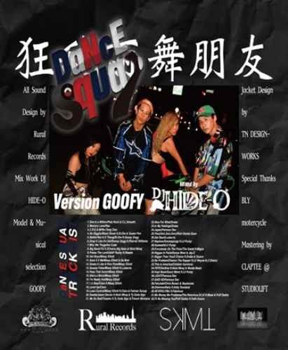 DJ Hide-O ヒップホップ ダンスDance Squad Ver.Goofy / DJ Hide-O