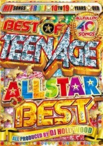 人気ソング・PV・ジャスティンビーバー・ベッキーG・オースティンマホーンBest Of Teenage Allstar Best / DJ Hollywood