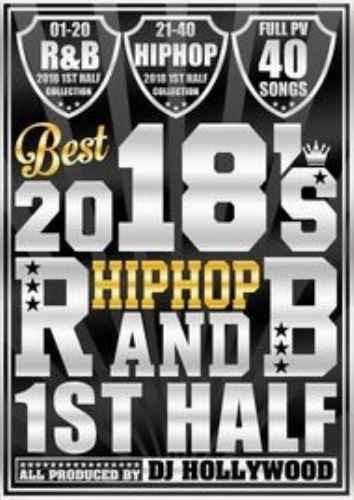 2018年上半期・ヒップホップ・R&B・ブルーノマーズ・リアムペイン・テイラースウィフトBest 2018's HIPHOP R&B 1st Half / DJ Hollywood